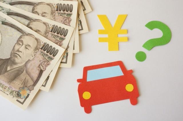カーリース1万円ボーナスなし