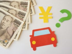 カーリース1万円以下(1万円ボーナスなし